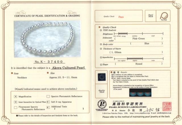 certificate_pearl